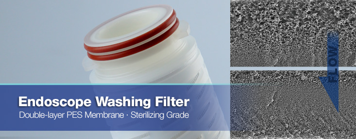 Endoscope-Washing-Filter.jpg